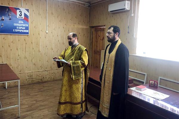 Священнослужители отвечают на вопросы осужденных