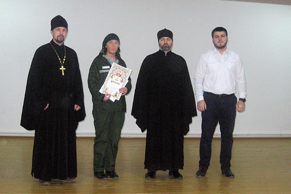 В ИК- 8 представители РПЦ вручили диплом победителя осужденной К.