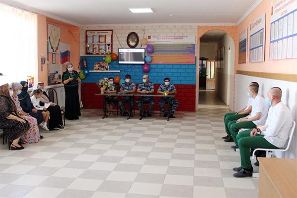 День знаний отметили в учреждениях УФСИН России по Республике Дагестан