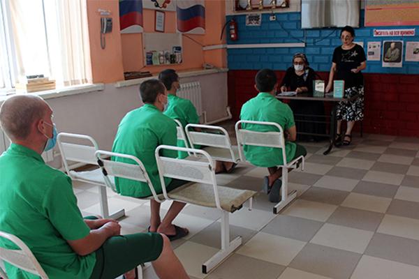 В Кизилюртовской воспитательной колонии прошли мероприятия, посвященные жизни и творчеству Сергея Есенина