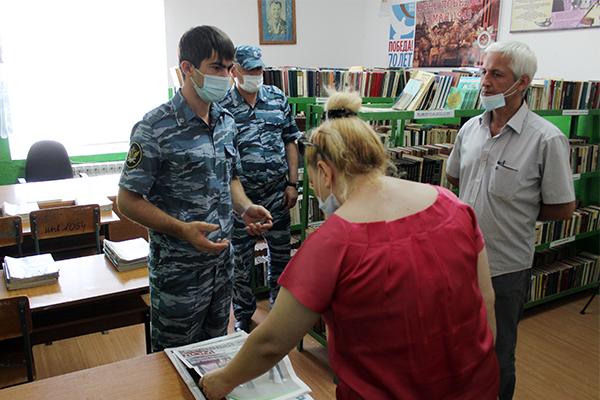 Представители ОНК посетили библиотеку КВК