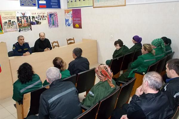 Встреча представителя РПЦ с осужденными отряда хозяйственного обслуживания в СИЗО-1