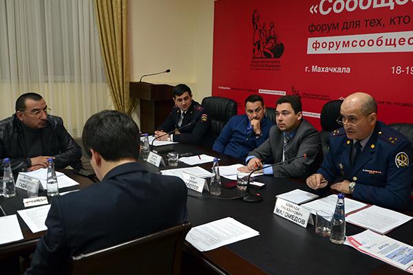 Выступление врио начальника УФСИН Аликади Магомедова на круглом столе