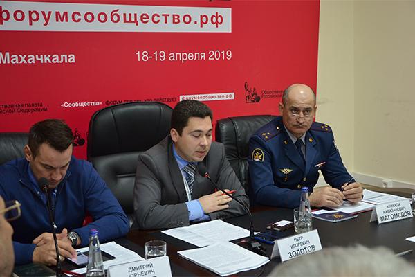 Выступление начальника отдела по работе с ОНК Аппарата ОП РФ Петра Золотова на круглом столе