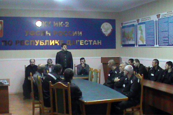 Межрелигиозная рабочая группа встретилась с осужденными в ИК-2