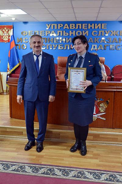 Награждение Замначальника ИК-8 Анфисы Кабуловой