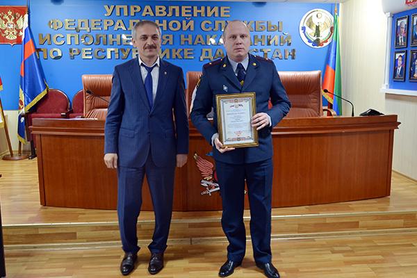 Награждение сотрудника ОВСРО УФСИН