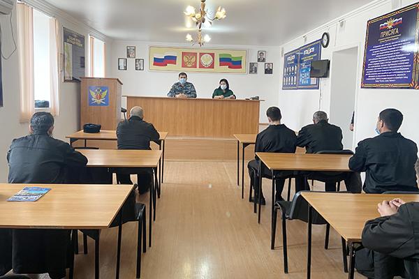 Осужденным отряда хозяйственного обслуживания СИЗО-2 рассказали о трудоустройстве после освобождения из мест лишения свободы