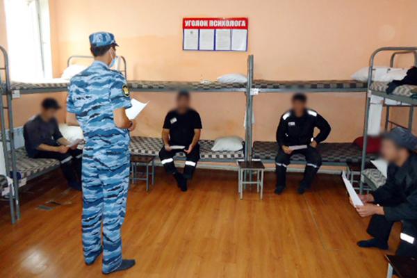 В следственном изоляторе № 3 с осужденными провели тренинговое занятие «Колесо баланса»
